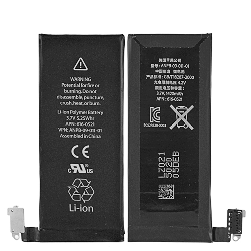 Baterija Apple iPhone 4s 1430mAh Original