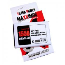 Baterija LG P700 Optimus L7 1550mAh Maxximus