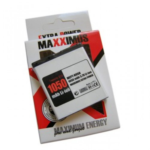 Baterija Nokia BL-5F 1050 mAh Maxximus