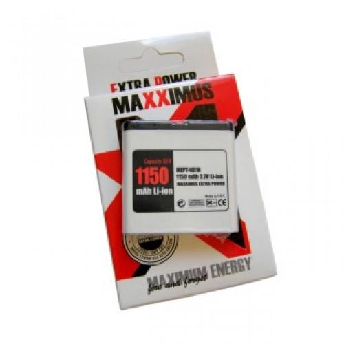 Baterija Nokia BP-6MT 1150 mAh Maxximus