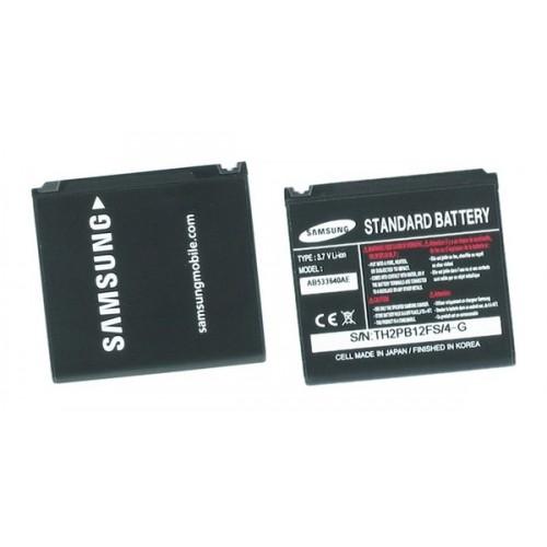 Baterija Samsung G600 700mAh